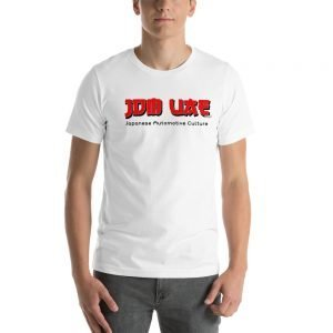 JDM UAE Short-Sleeve Unisex T-Shirt